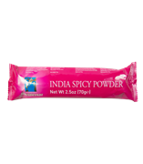 Кофе в капсулах Hausbrandt India Spicy Powder, 50шт